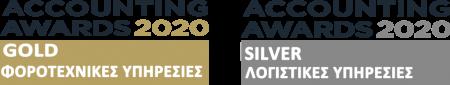 Accounting Awards 2020